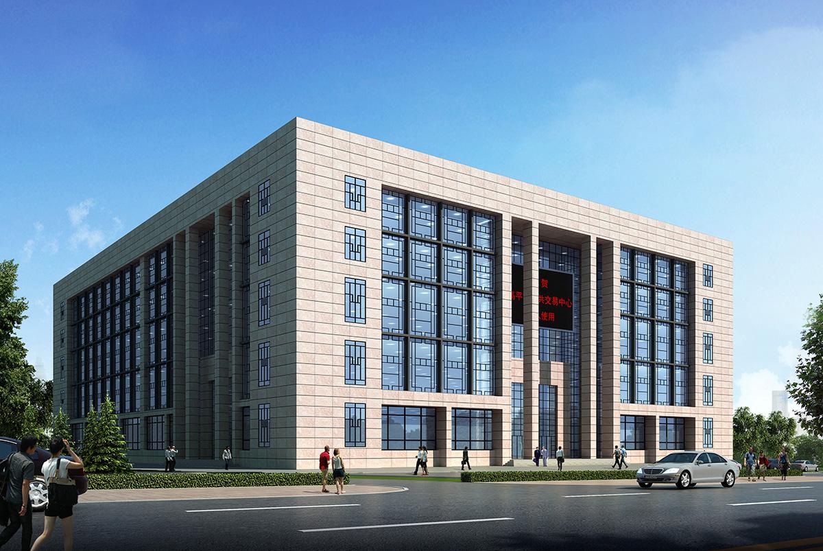 高平市公共资源交易中心工程